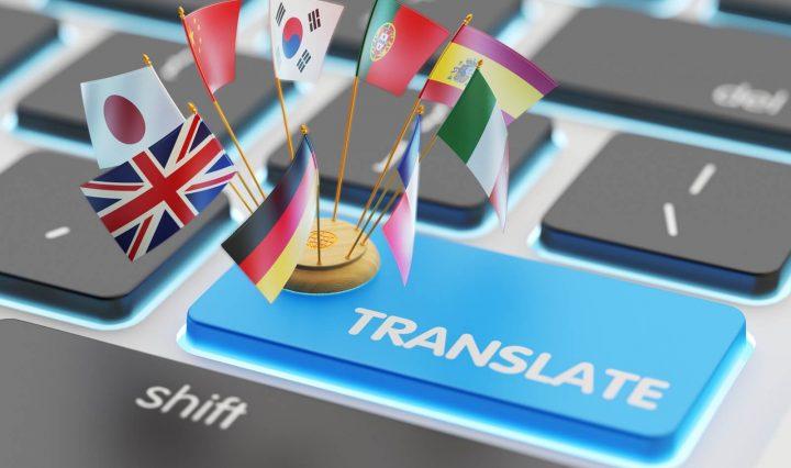 Multilíngua no WordPress