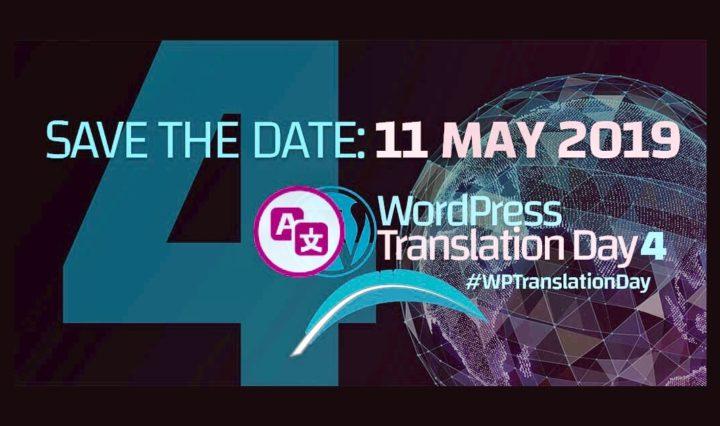 4ª dia da tradução WordPress